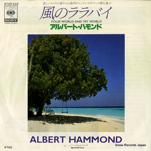 HAMMOND, ALBERT your world and my world 07SP532 - front cover