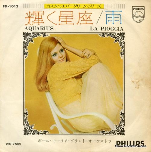 MAURIAT, PAUL aquarius FD-1012 - front cover