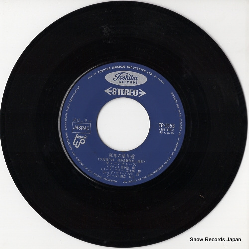 LAUNCHERS, THE mafuyu no kaeri michi TP-1553 - disc