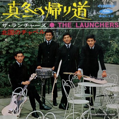 LAUNCHERS, THE mafuyu no kaeri michi TP-1553 - front cover