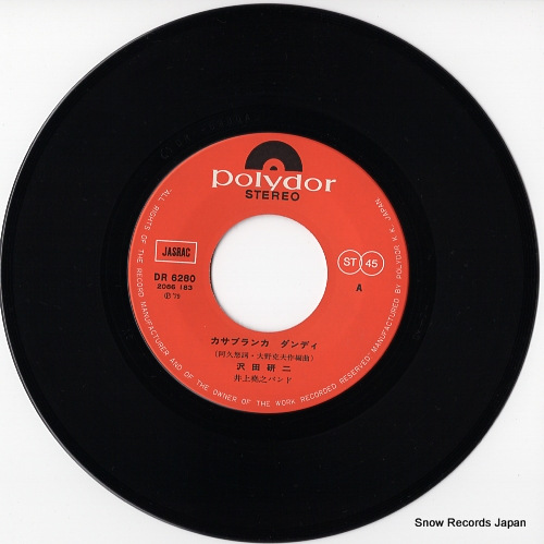 SAWADA, KENJI casablanca dandy DR-6280 - disc