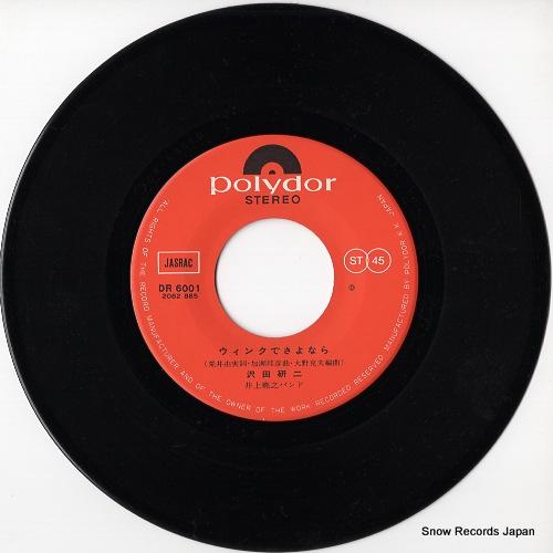 SAWADA, KENJI wink de sayonara DR6001 - disc