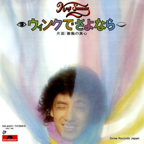 SAWADA, KENJI wink de sayonara DR6001 - front cover