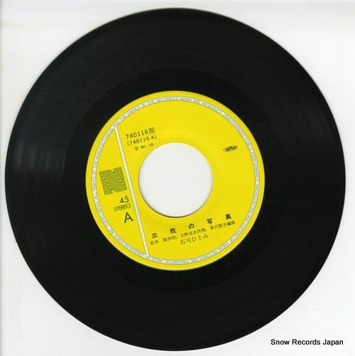 ISHIKAWA, HITOMI sanmai no shashin 7A0116 - disc