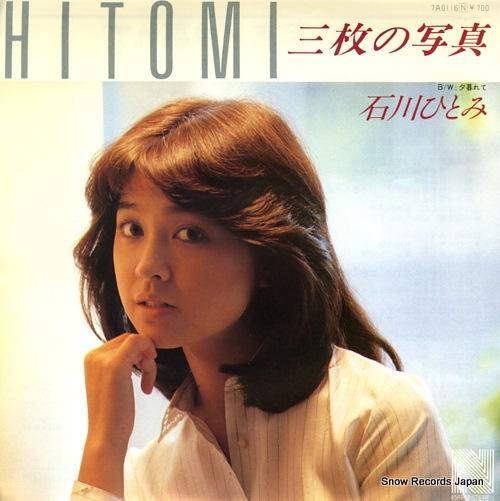 ISHIKAWA, HITOMI sanmai no shashin 7A0116 - front cover