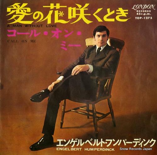 HUMPERDINCK, ENGELBERT a man without love TOP-1275 - front cover