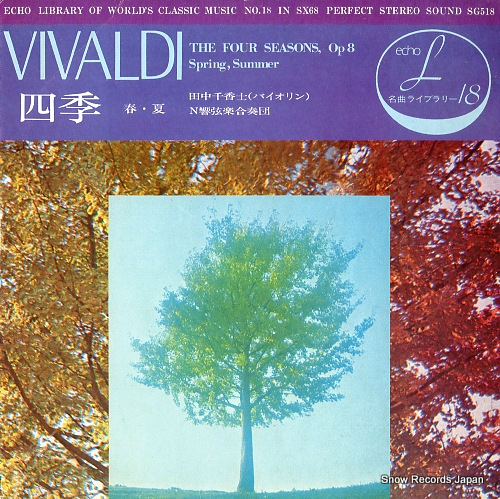 TANAKA, CHIKASHI vivaldi; the four seasons, op 8 spring, summer SG518 - front cover