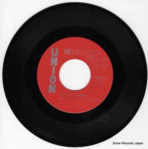 METS lady lay wa saiko sa US-850 - disc