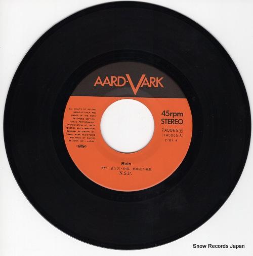 NEW SADISTIC PINK rain 7A0065 - disc