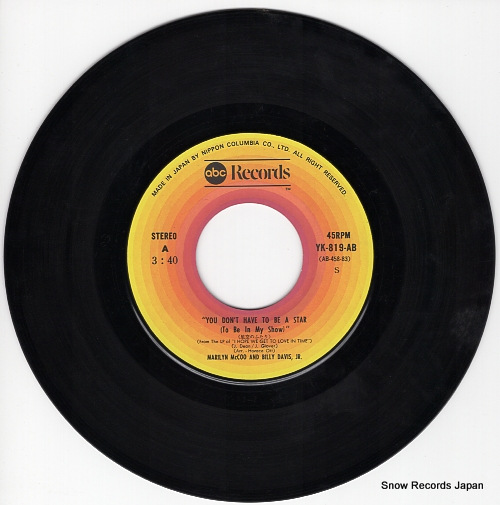 MCCOO, MARILYN, AND BILLY DAVIS JR you don't have to be a star YK-819-AB - disc