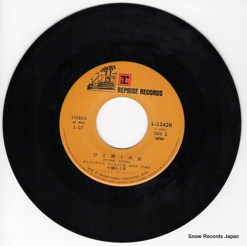 KOYANAGI, RUMIKO hitoame kureba L-1242R - disc
