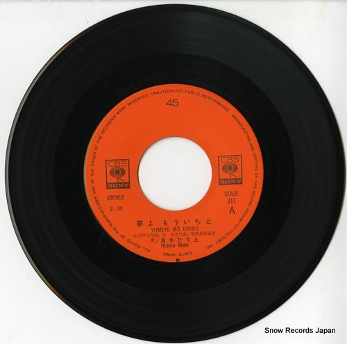 MAKI, HIDETO yumeyo mou ichido SOLB311 - disc