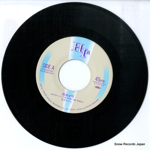 ITSUKI, HIROSHI ameagari NCS-2008 - disc