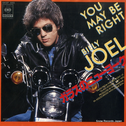 JOEL, BILLY you may be right 06SP460 - front cover