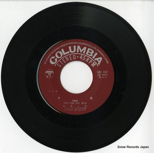 FUNAKI, KAZUO yubue SAS-937 - disc