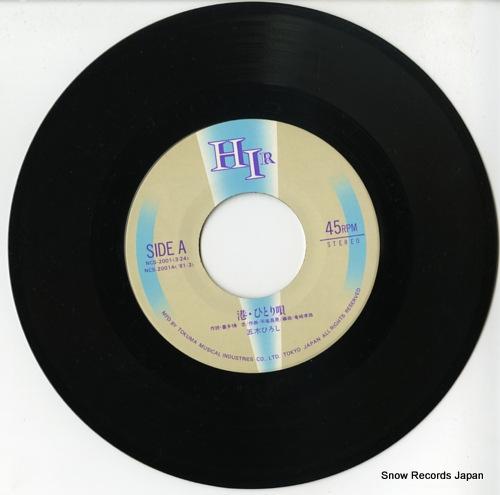 ITSUKI, HIROSHI minato hitoriuta NCS-2001 - disc