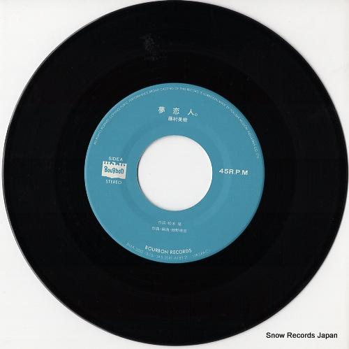 FUJIMURA, MIKI yumekoibito BMA-2032 - disc
