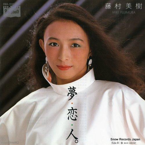 FUJIMURA, MIKI yumekoibito BMA-2032 - front cover