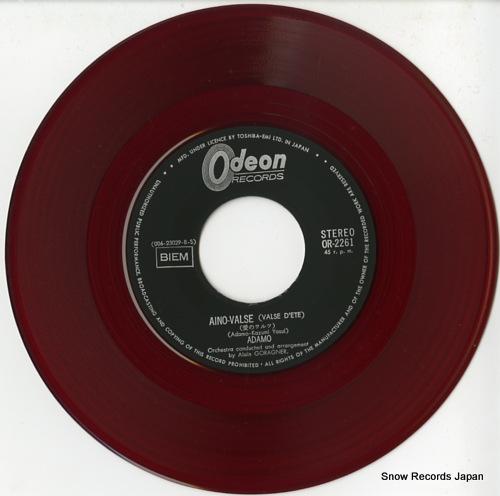 ADAMO aino valse(japanese version) OR-2261 - disc