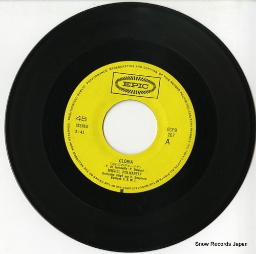 POLNAREFF, MICHEL grolia ECPB-207 - disc