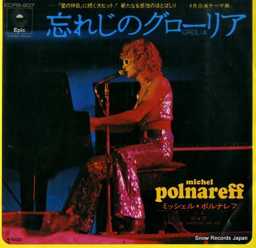 POLNAREFF, MICHEL grolia ECPB-207 - front cover