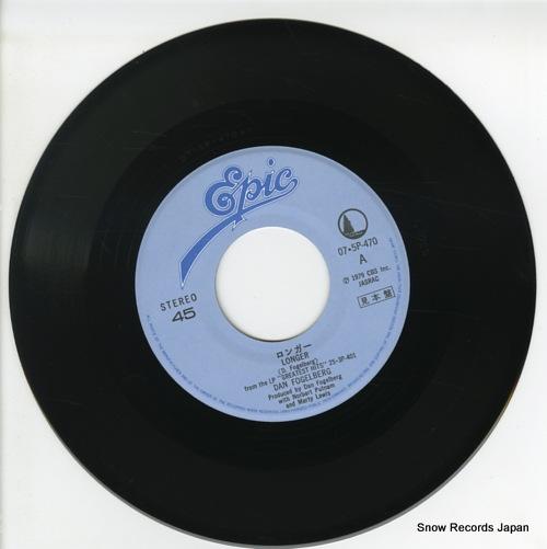 FOGELBERG, DAN longer 07.5P-470 - disc