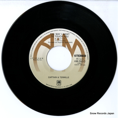 CAPTAIN AND TENNILLE the way i want to touch you AM-260 - disc