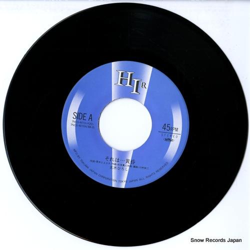 ITSUKI, HIROSHI sorewa tasogare 7NCS-4010 - disc