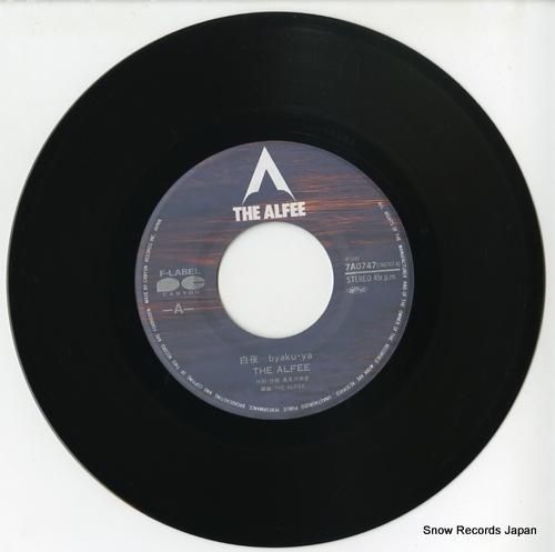 ALFEE, THE byaku ya 7A0747 - disc