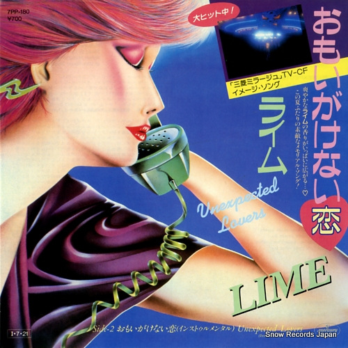 LIME unexpected lovers 7PP-180 - front cover