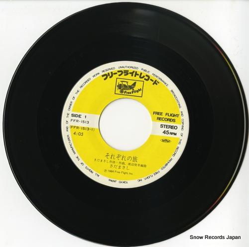 SADA, MASASHI sorezore no tabi FFR-1513 - disc