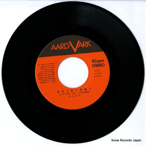 TANIYAMA, HIROKO wasurerareta heya de V-32 - disc
