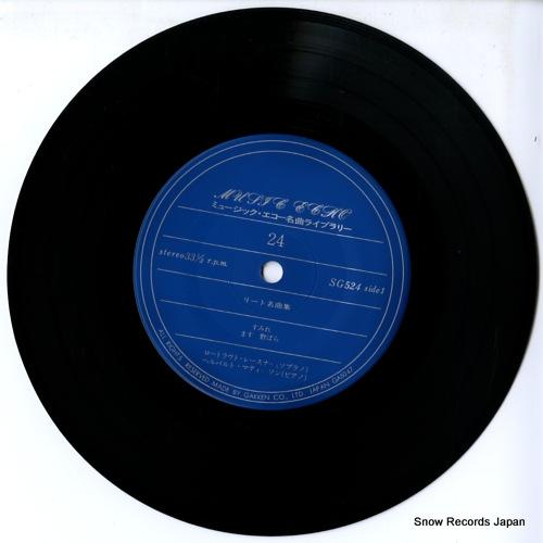 LESNAR, ROTRAUT lied SG524 - disc