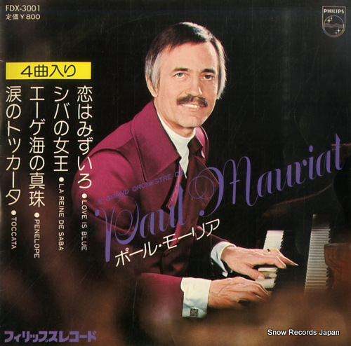 MAURIAT, PAUL love is blue FDX-3001 - front cover