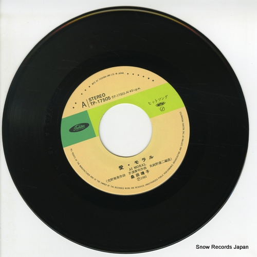 KUWATA, YASUKO ai moral TP-17505 - disc