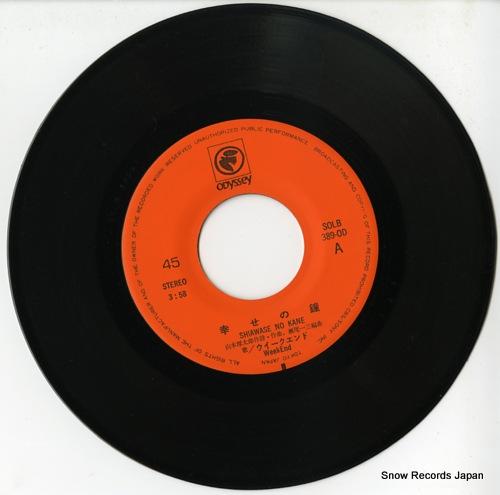 WEEK END shiawase no kane SOLB389-OD - disc