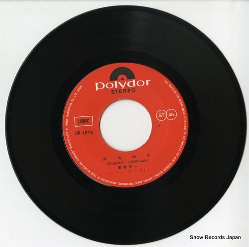 SUGAWARA, YOICHI michiyuki DR1575 - disc
