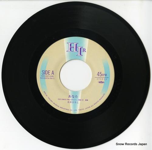 ITSUKI, HIROSHI anata NCS-2007 - disc