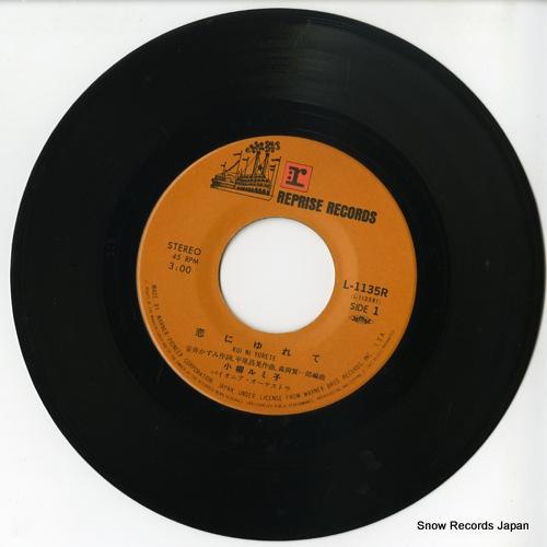 KOYANAGI, RUMIKO koi ni yurete L-1135R - disc