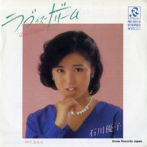 ISHIKAWA, YUKO love is dream RD-2012 - front cover