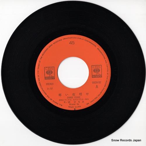 GO, HIROMI samui yoake 06SH82 - disc