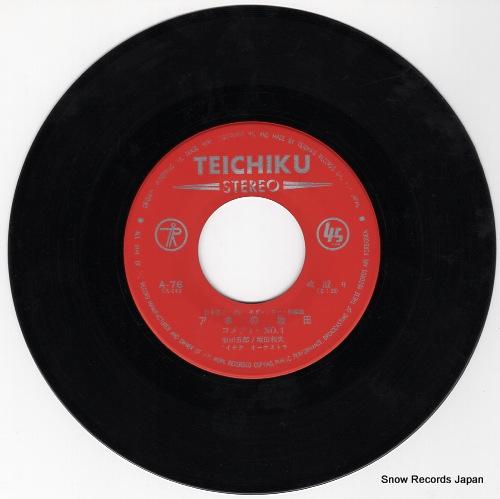COMEDY NO.1 aho no sakata A-76 - disc