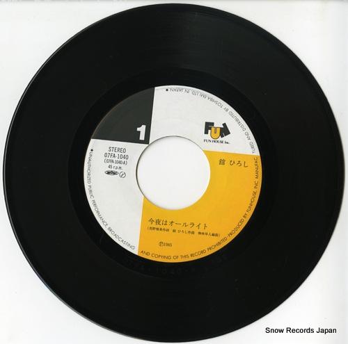 TACHI, HIROSHI konya wa alright 07FA-1040 - disc
