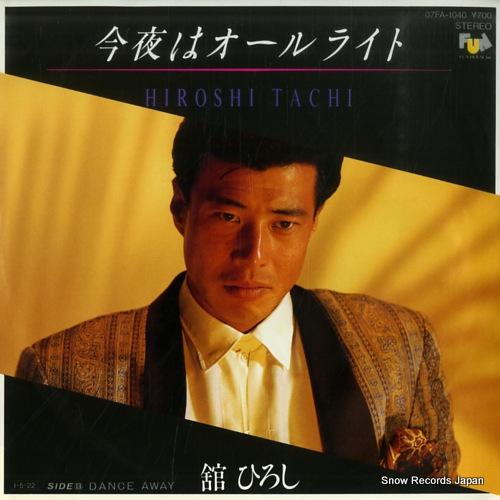 TACHI, HIROSHI konya wa alright 07FA-1040 - front cover
