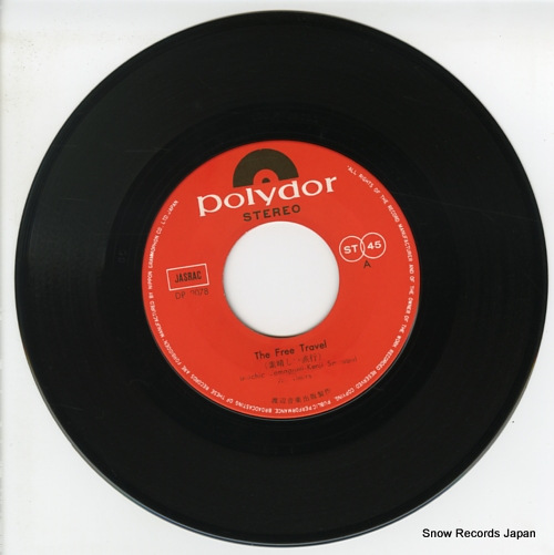 TIGERS, THE the free travel DP2078 - disc