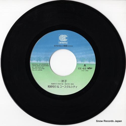 OZAKI, KAZUYUKI yoko CE-62 - disc