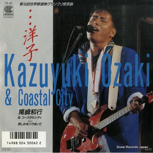OZAKI, KAZUYUKI yoko CE-62 - front cover
