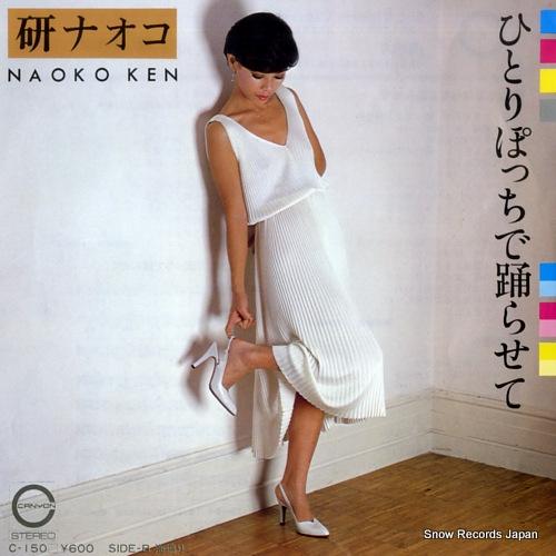 KEN, NAOKO hitoripocchi de odorasete C-150 - front cover