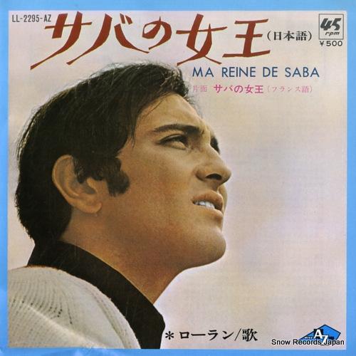 LAURENT ma reine de saba LL-2295-AZ - front cover