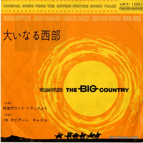 MOROSS, JEROME the big country UAT-1001 - front cover